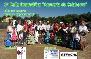 "I Rally fotográfico ""Romería de Calahorra"""