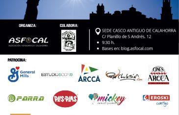 Rally Fotográfico Ciudad de Calahorra